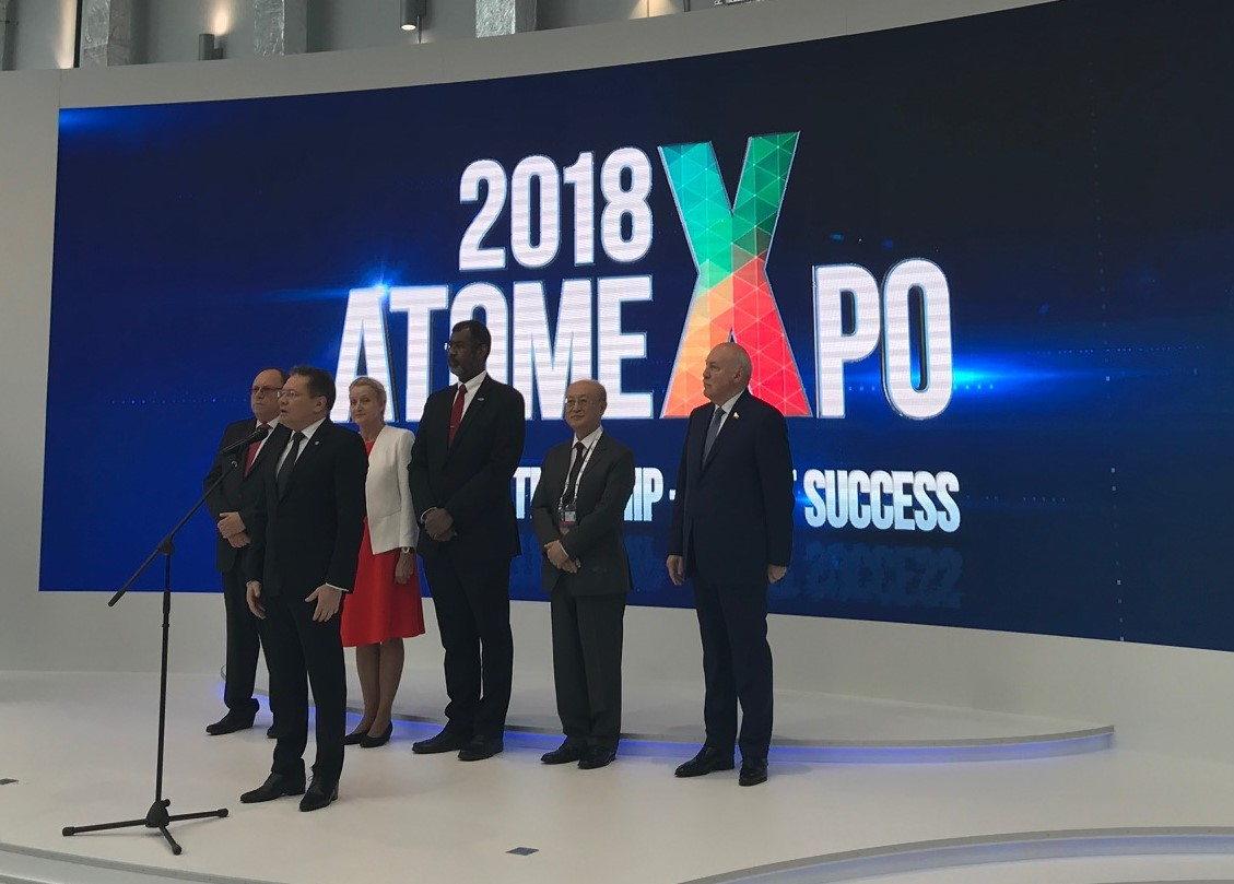 """ATOMEXPO-2018""国际论坛5月14-16日在索契进行"